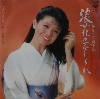 miyako_8760.jpg