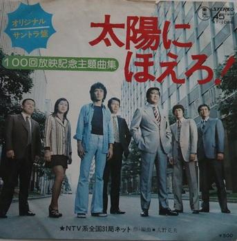 taiyo_8184.jpg