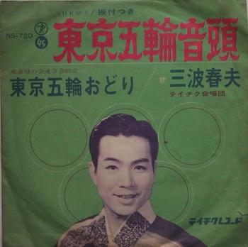 tokyo_8171.jpg